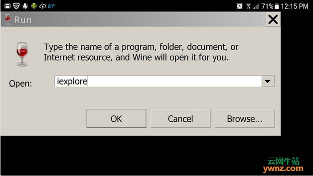 在Android中使用Wine来运行Windows Apps